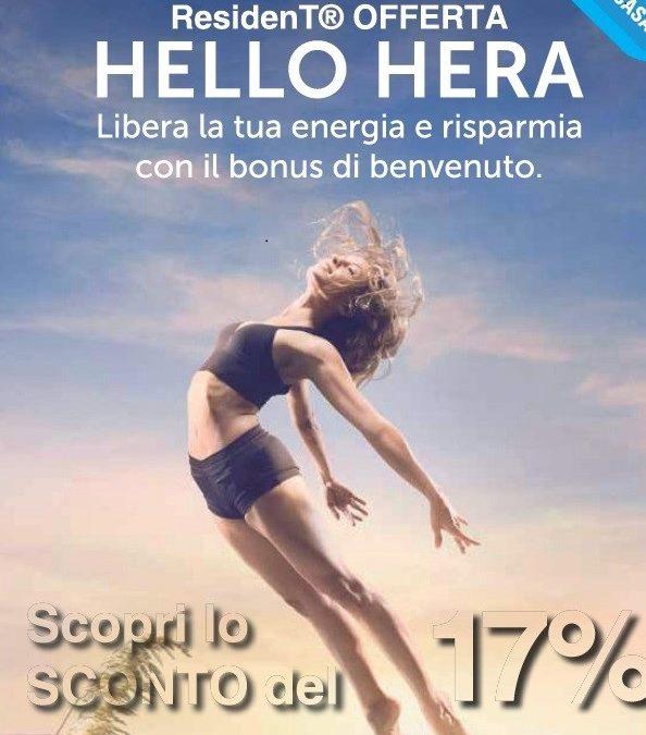 ResidenT® – HELLO HERA